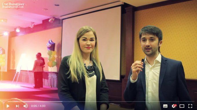 Алина Спольник и Стас Фалькович
